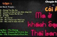 Những câu truyện ma được cập nhật hằng ngày trên kênh qua giọng đọc của Thu Hương .