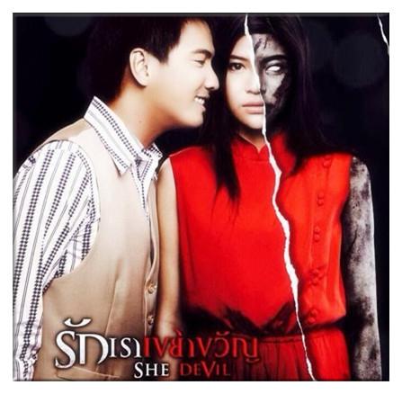Vợ quỷ là phim ma Thái Lan kể về chuyện tình cảm động của 2 vợ chồng trẻ ! Người vợ khi còn trẻ đi theo gia đình du lịch ở một con thác trên rừng và bị chết đuối ! Kể từ khi được cứu sống cô có biểu hiện rất là vào ban […]